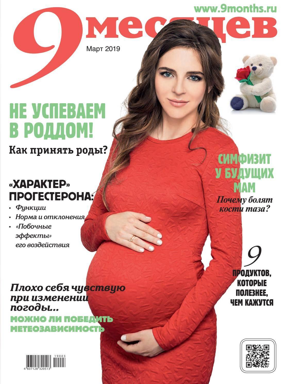 Кряхтение новорожденных. ребенок срыгивает и тужится после кормления.