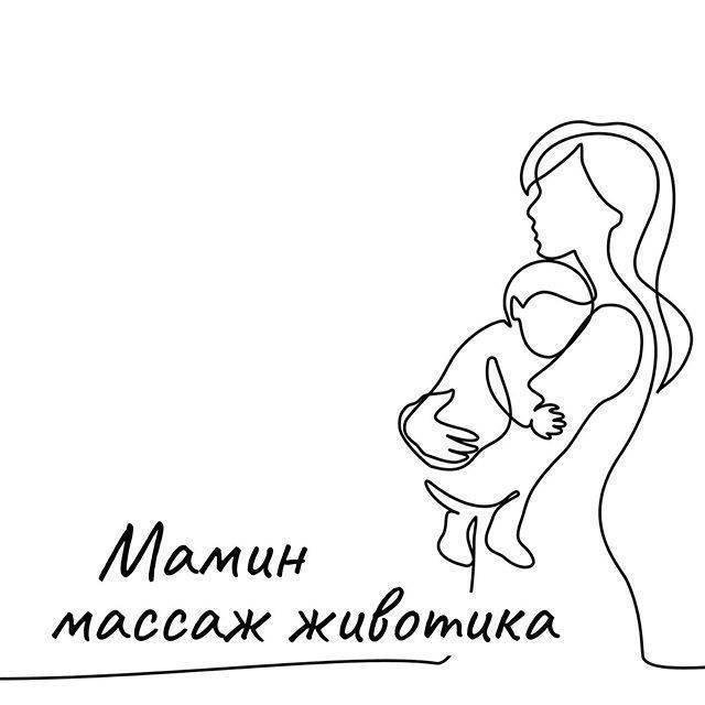 Массаж при запоре у грудничка: массаж животика новорожденного, как делать при вздутии в домашних условиях