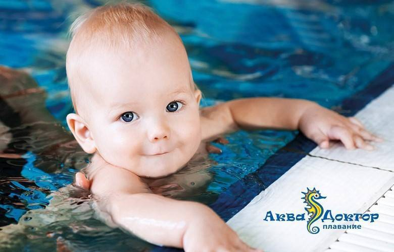 Анализы для бассейна ребенку