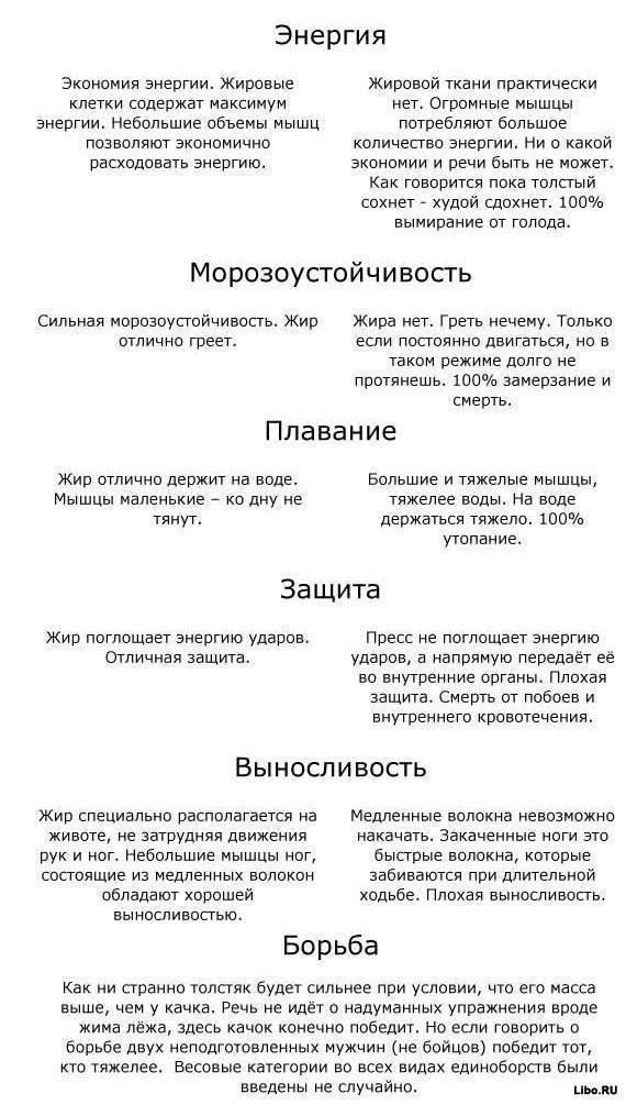 Как назвать мальчика - старинные красивые хорошие простые сильные мужские исконно русские имена для мальчика