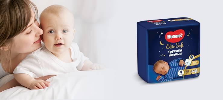 Советы по уходу за малышом: смена подгузников