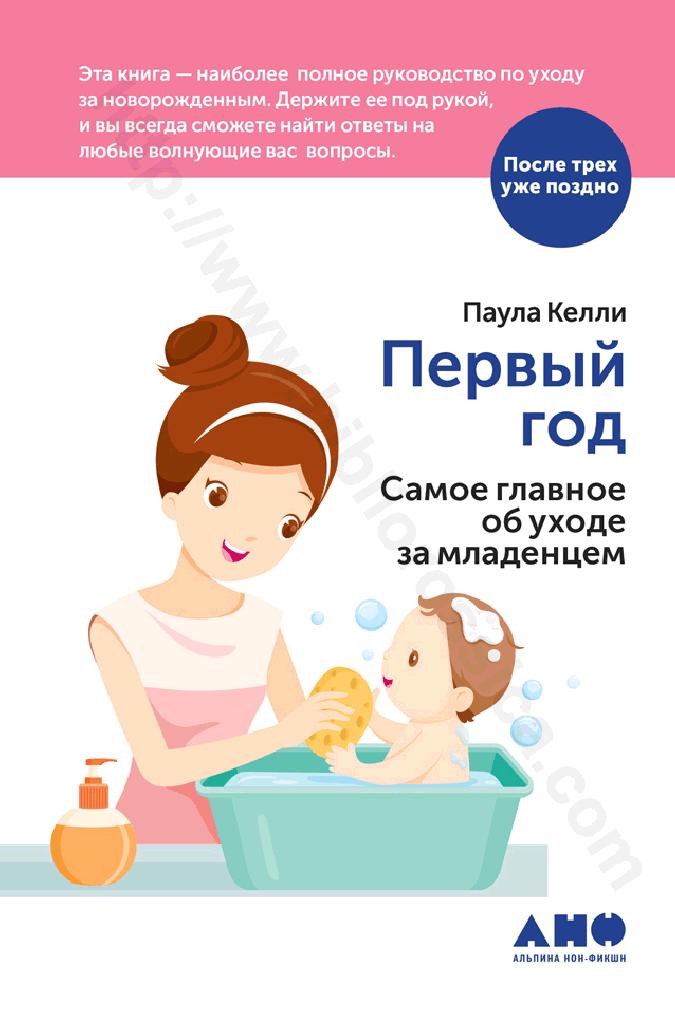 Выпали волосы... - запись пользователя нютик (id1336743) в сообществе здоровье новорожденных в категории разное - babyblog.ru