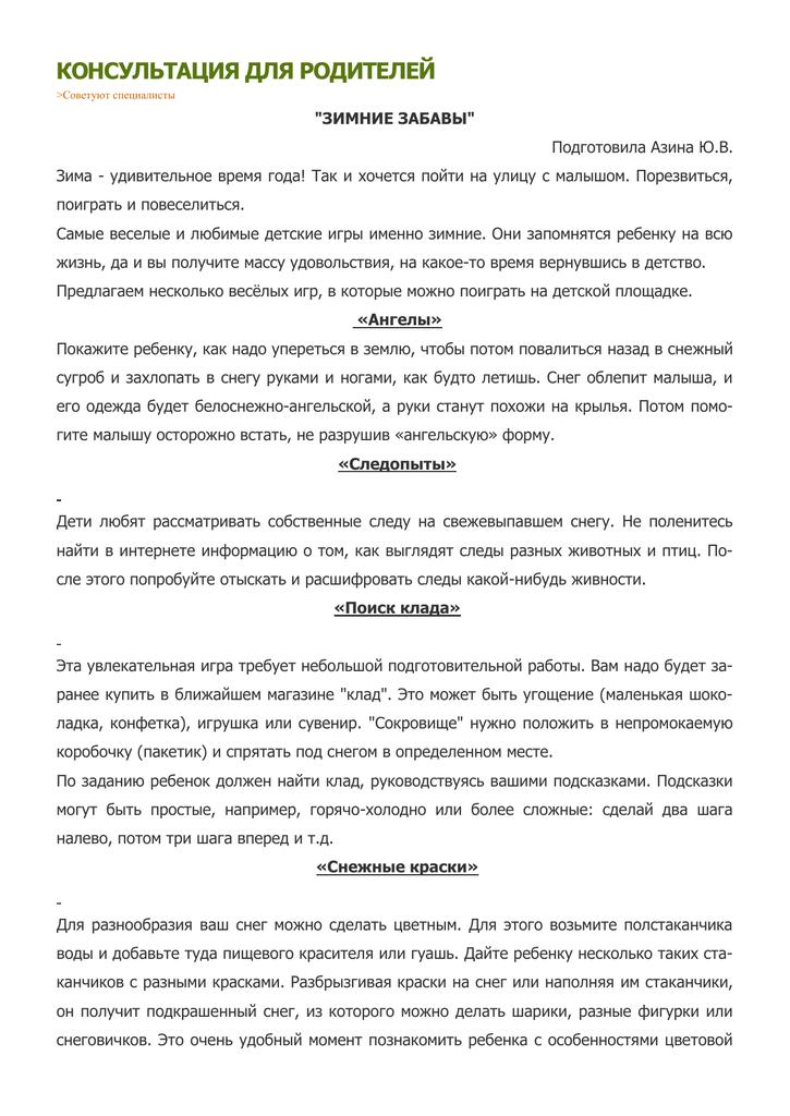 """Черные """"ниточки"""" в стуле - в кале ребенка черные ниточки - запись пользователя kralya_fa (kralya_fa) в сообществе здоровье новорожденных в категории стул новорожденного - babyblog.ru"""