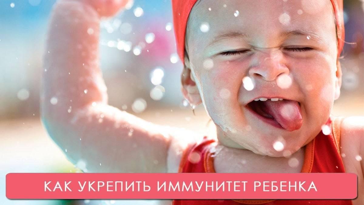 Как повысить иммунитет ребёнку 5-6 лет? укрепление иммунитета – анаферон детский
