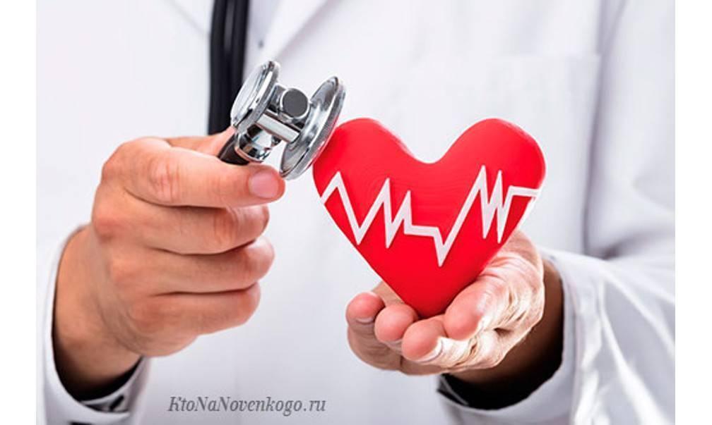 Нормы артериального давления у детей в таблице