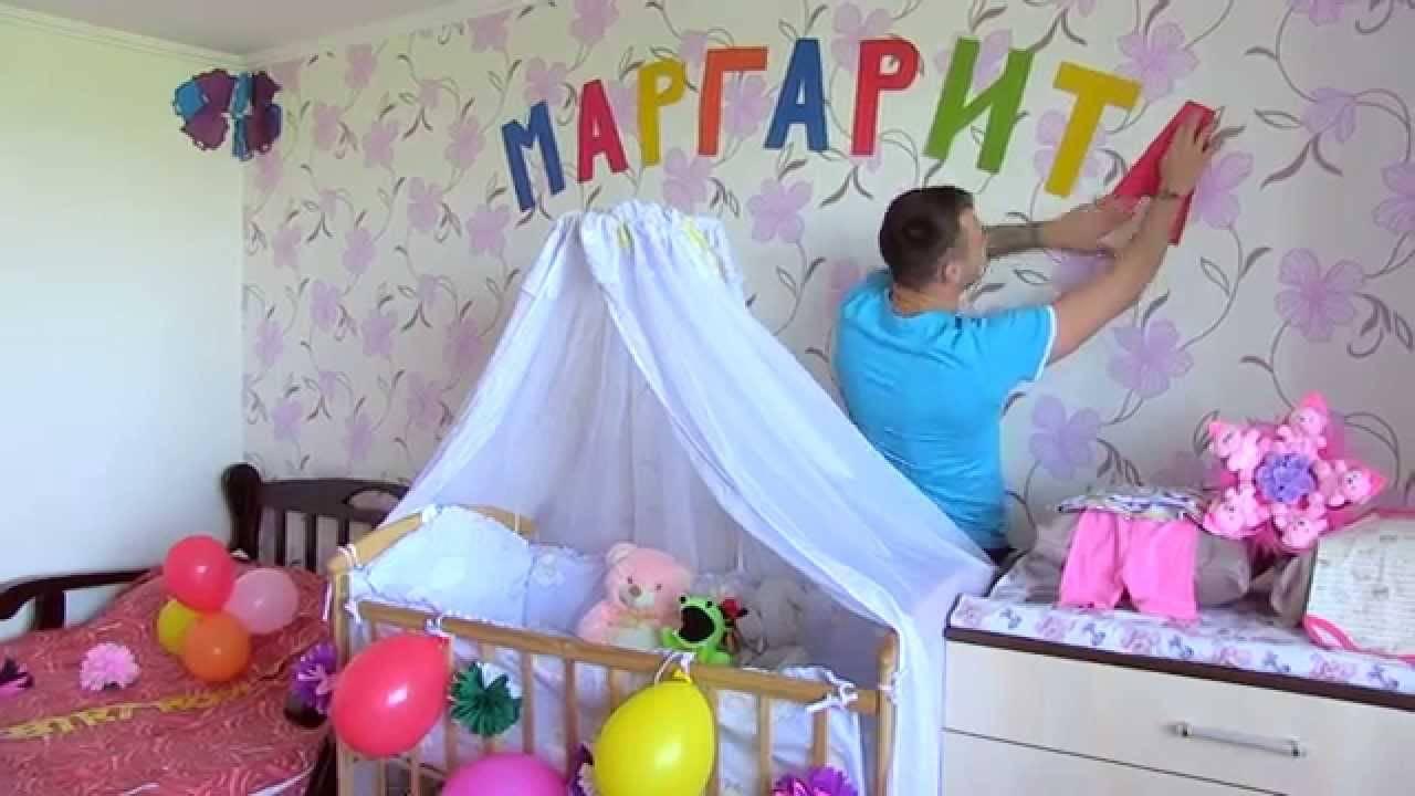 Подробно о выписке из роддома. - выписка из роддома - запись пользователя lalalina (lalalina) в сообществе благополучная беременность в категории предстоящие роды - babyblog.ru