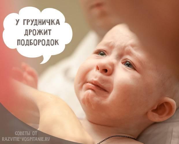 Синеют губы при плаче - запись пользователя екатерина (id2006915) в сообществе воспитание, психология - от года до трех в категории детские истерики - babyblog.ru