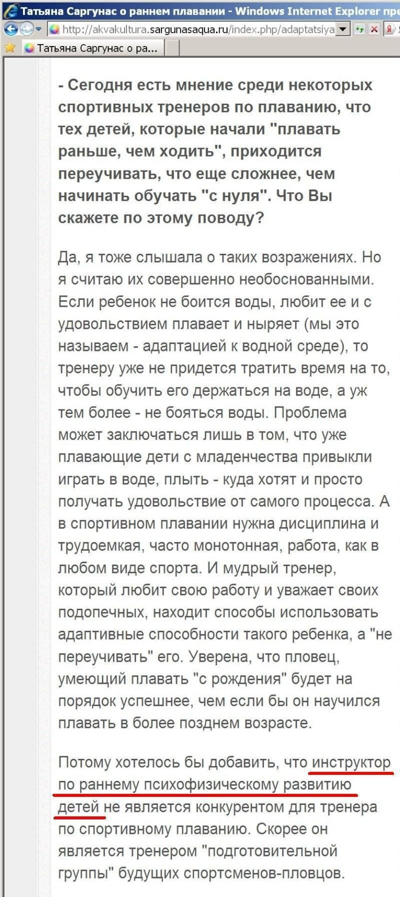Какие справки нужны маме для грудничкого плавания? - запись пользователя юлия (id1537963) в сообществе детский спорт в категории плавание (бассейн) - babyblog.ru