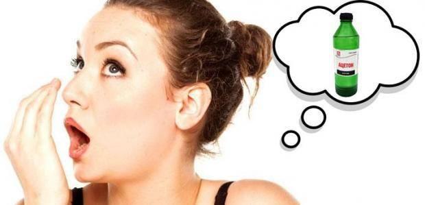 Запах ацетона изо рта у ребенка – причины. ацетонемический синдром у детей – симптомы