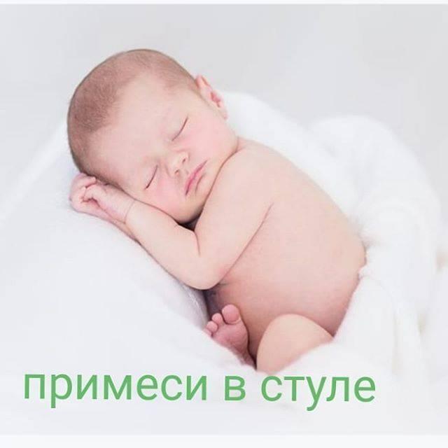 Запор + зеленый стул! - зеленый стул после запора у грудничка - запись пользователя hzer (id998055) в сообществе здоровье новорожденных в категории стул новорожденного - babyblog.ru