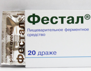 Желудочные инфекции: возбудители, признаки, лечение, профилактика