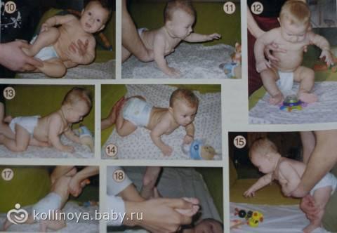 Развитие 6-месячных детей: что должен уметь малыш, видео массажа ребенку в 6 месяцев, комплекс упражнений