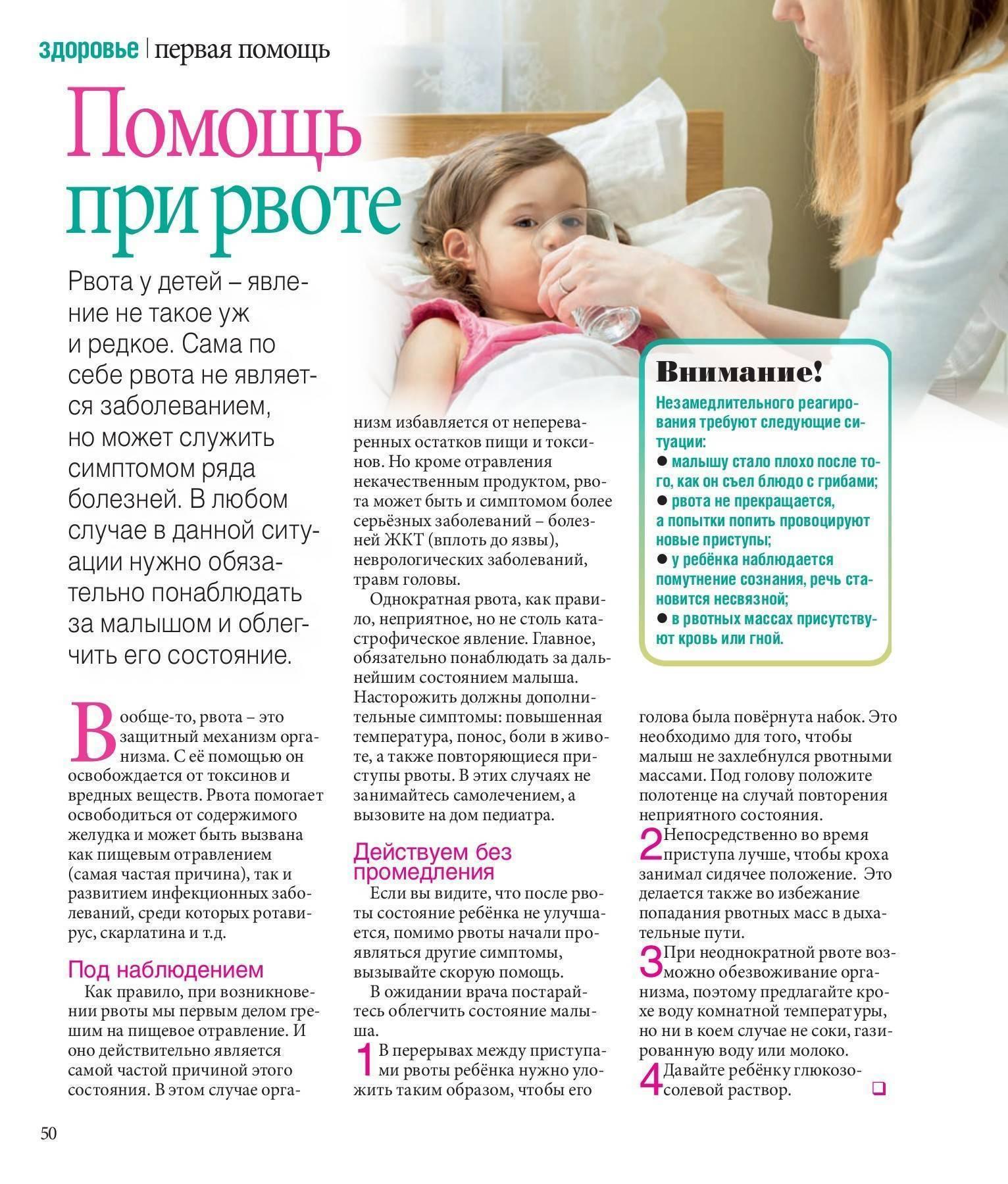 Krem-dlya-anusa - запись пользователя невероятная эн (mama-natya) в сообществе здоровье новорожденных в категории стул новорожденного - babyblog.ru