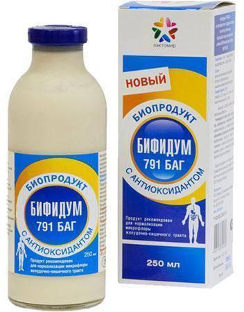 Пробиотики и пребиотики для детей, какие лучше для новорожденных и детей до года / mama66.ru
