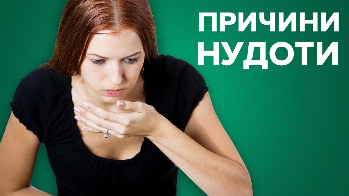У ребенка болит голова в области лба, висков, затылка. ребенок жалуется на головную боль – что делать