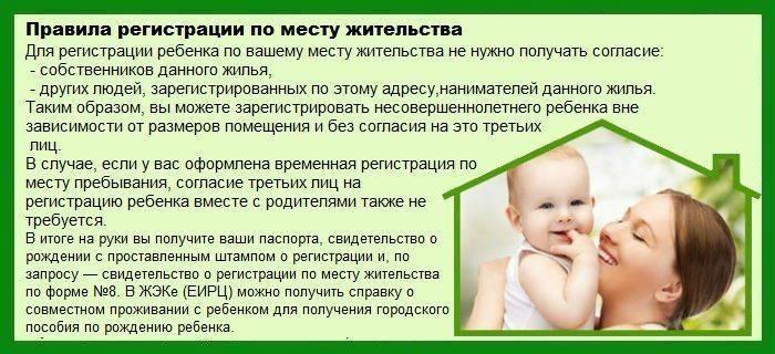 Малыш родился: оформляем документы новорожденному