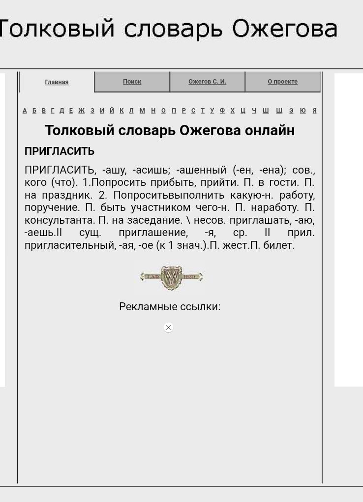Как декрет превратить в mamin business: история украинской мамы