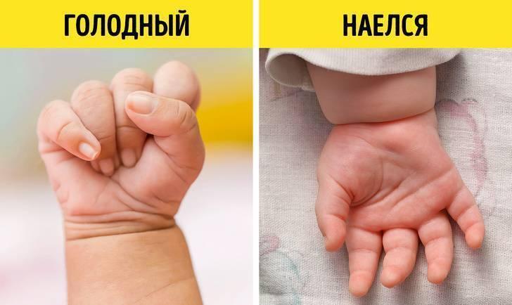 Почему болит животик у новорожденного?