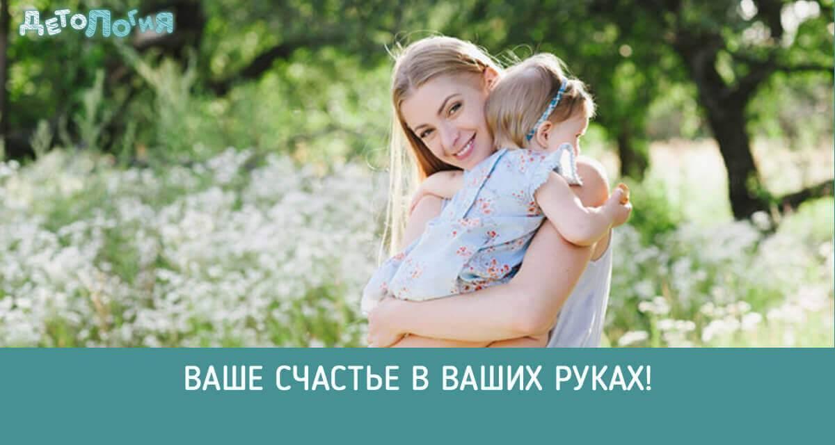 Когда ребенок раздражает. усталость и раздражение молодой мамы