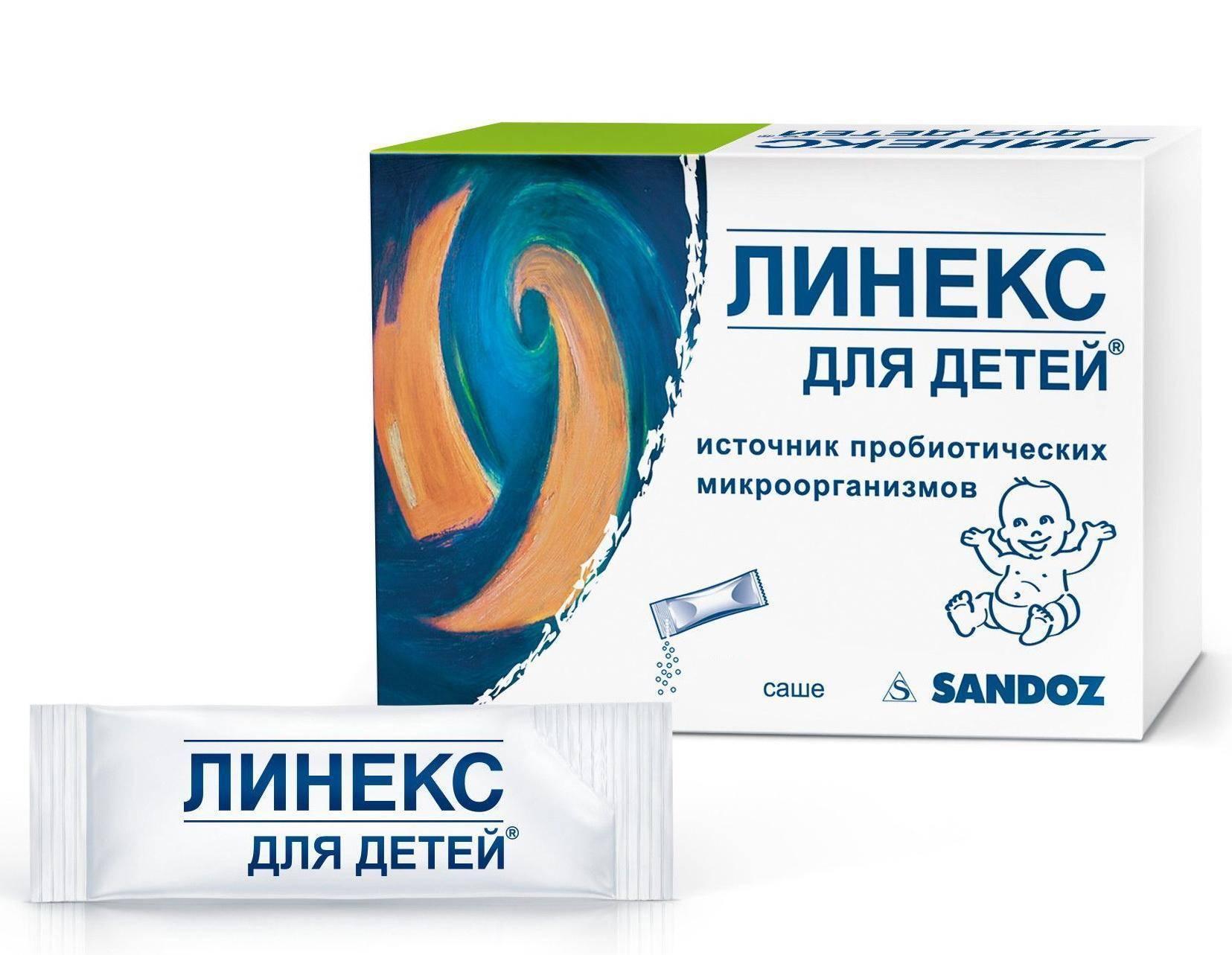 Бифидумбактерин порошок - как развести для новорожденного - запись пользователя натали (leomur-r) в сообществе здоровье новорожденных в категории дисбактериоз - babyblog.ru