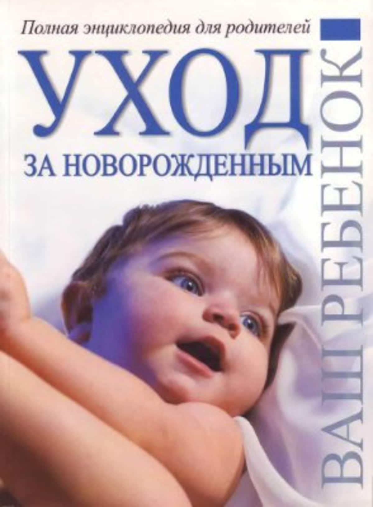 Сыпь: аллергия или цветение новорожденного?