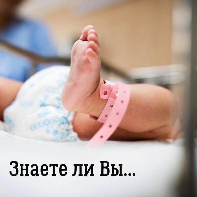 Что делать, если у младенца твердый стул?