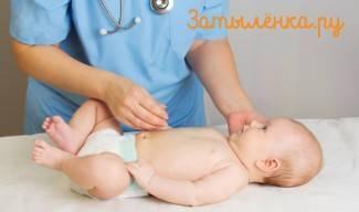 Аллергия на антибиотик у ребенка