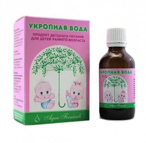 Укропная водичка для профилактики - запись пользователя ольга (id1536019) в сообществе здоровье новорожденных в категории колики - babyblog.ru