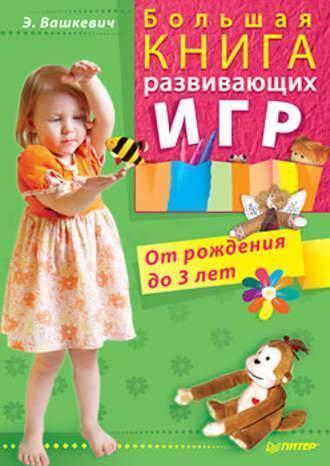 Читаем грудничкам!!! - сказки для новорожденных читать - запись пользователя фотограф-сказочница fototale.ru (balmasenok) в сообществе детская библиотека в категории малышам от 0 до 3 - babyblog.ru