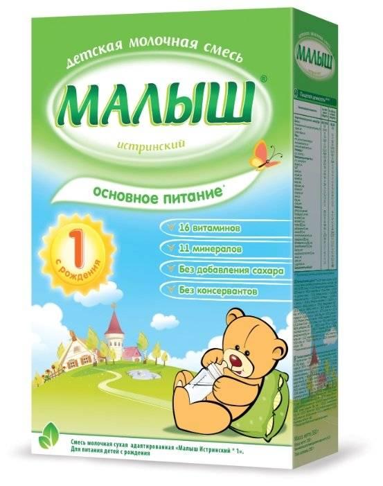 Kasha-malysh-istrinskii - запись пользователя алёна (alyona_ba) в сообществе питание новорожденного в категории правильное введение прикорма - babyblog.ru