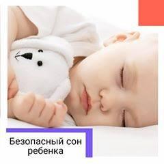 Что делать, если кровит пупок у новорожденного?