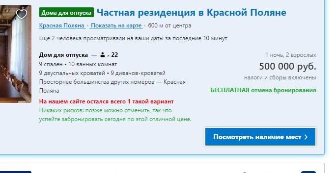 Какая смесь лучше??? - смеси для новорожденных - запись пользователя надежда (soffia) в сообществе здоровье новорожденных - babyblog.ru