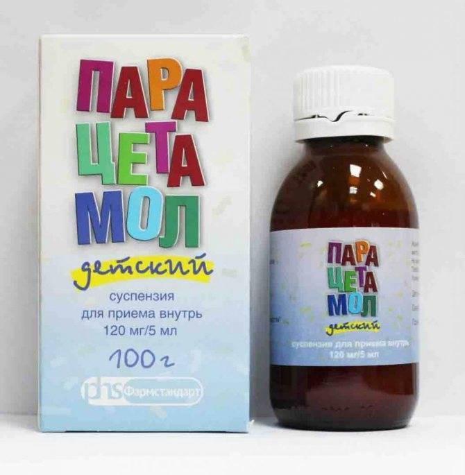 Открой ротик, съешь таблетку! как правильно давать лекарство ребенку