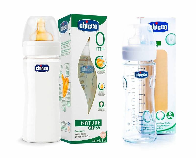 Бутылочки для новорожденных — какие лучше?