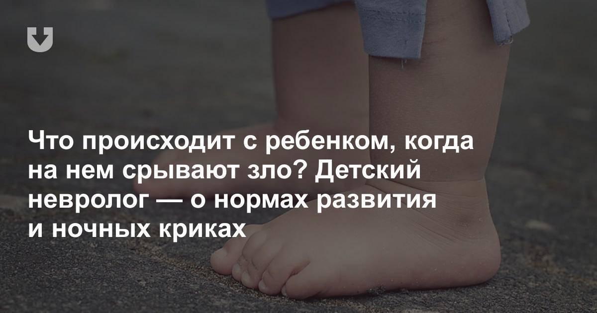 Ребенок резко начал ходить на носочках