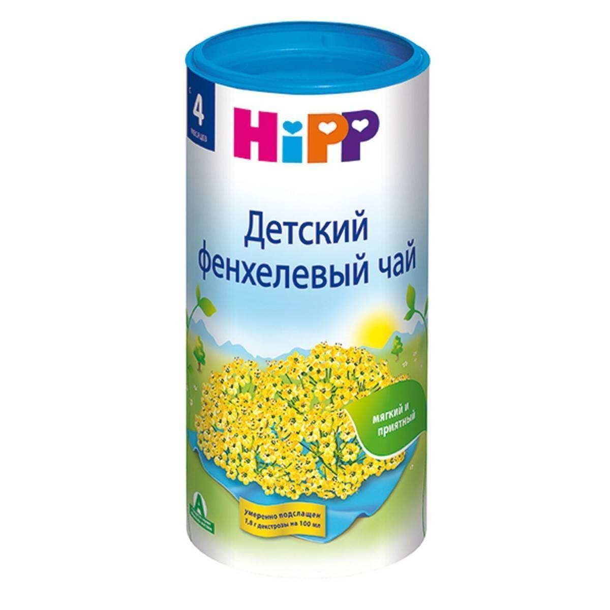 Чай с фенхелем - чай с фенхелем для новорожденных - запись пользователя екатерина (ekaterina1983) в сообществе здоровье новорожденных - babyblog.ru