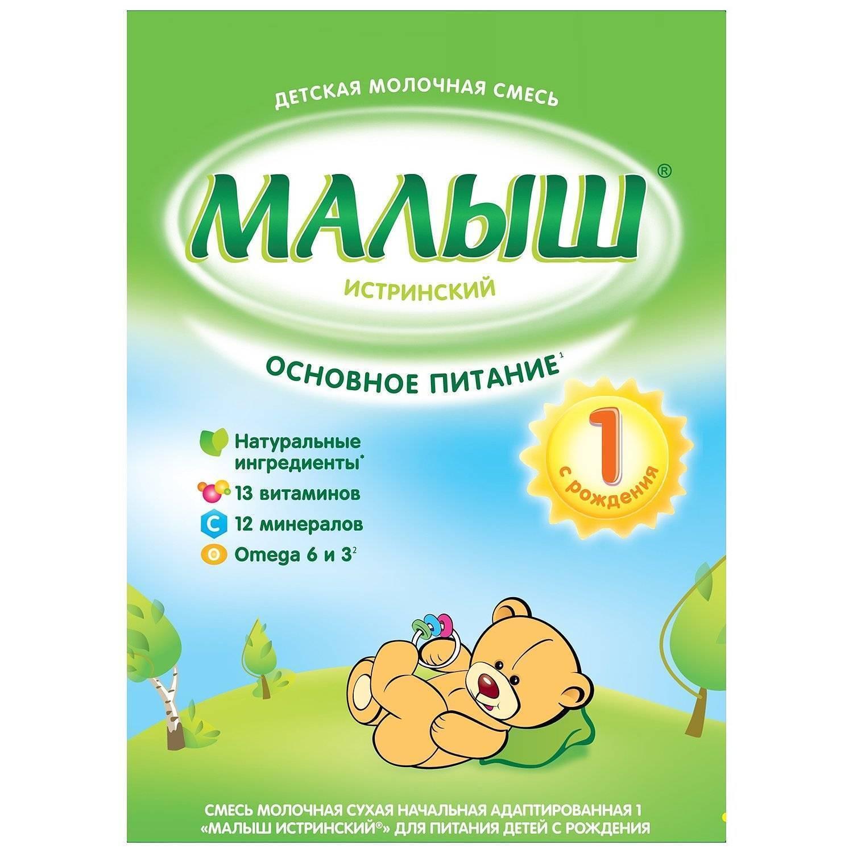 """""""малыш истринский"""" - запись пользователя ~ната-домогуляйка~ (shelest78) в сообществе питание новорожденного в категории смеси - когда, сколько, какие - babyblog.ru"""