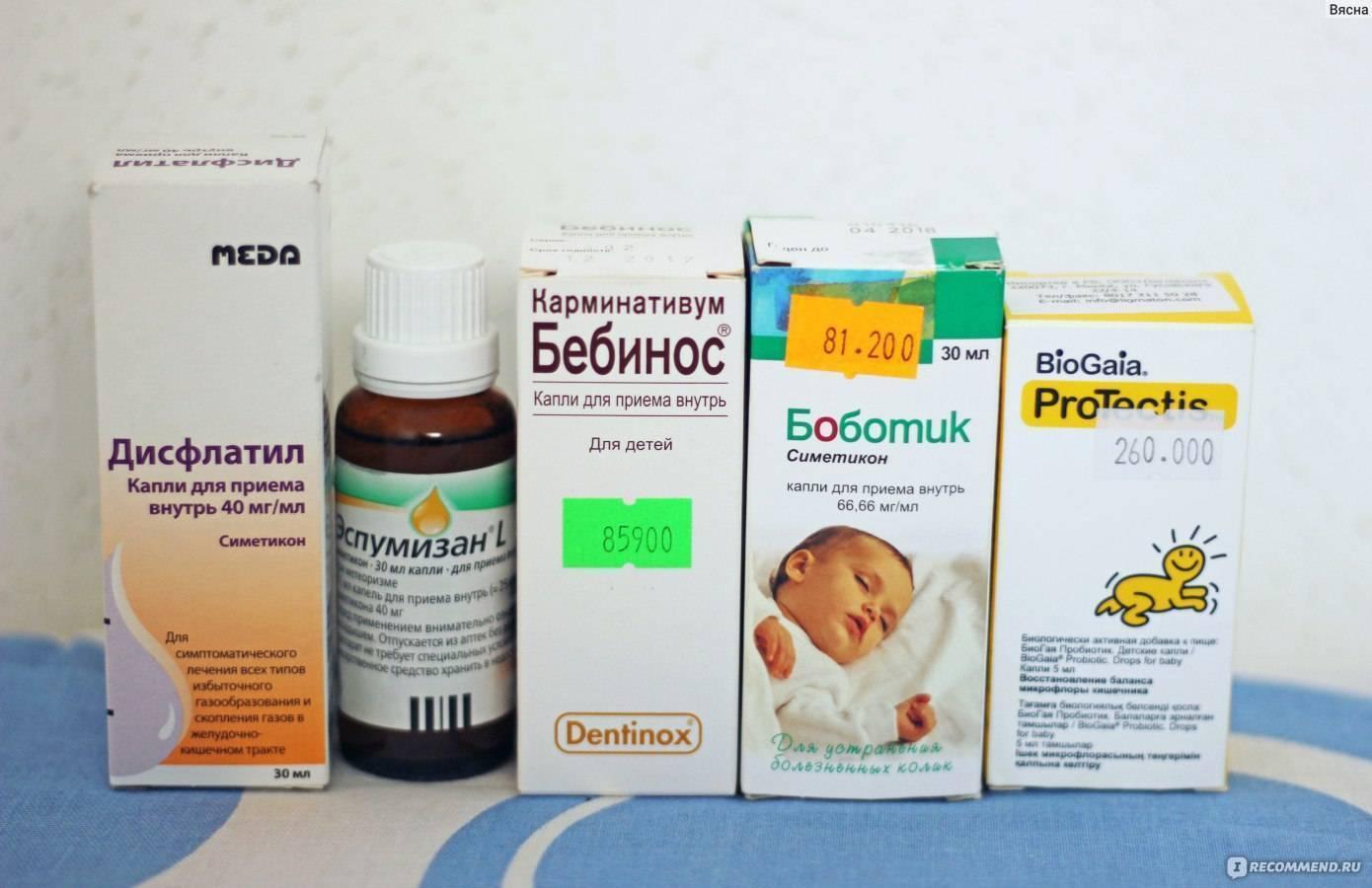 Что нужно делать когда болит живот у новорожденного ребенка