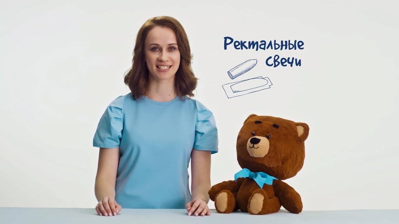 Глицериновые свечки для новорожденных.