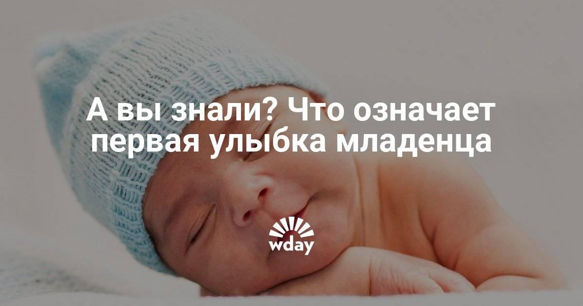 Когда ребёнок начинает гулить и агукать: развитие языка в первые месяцы жизни