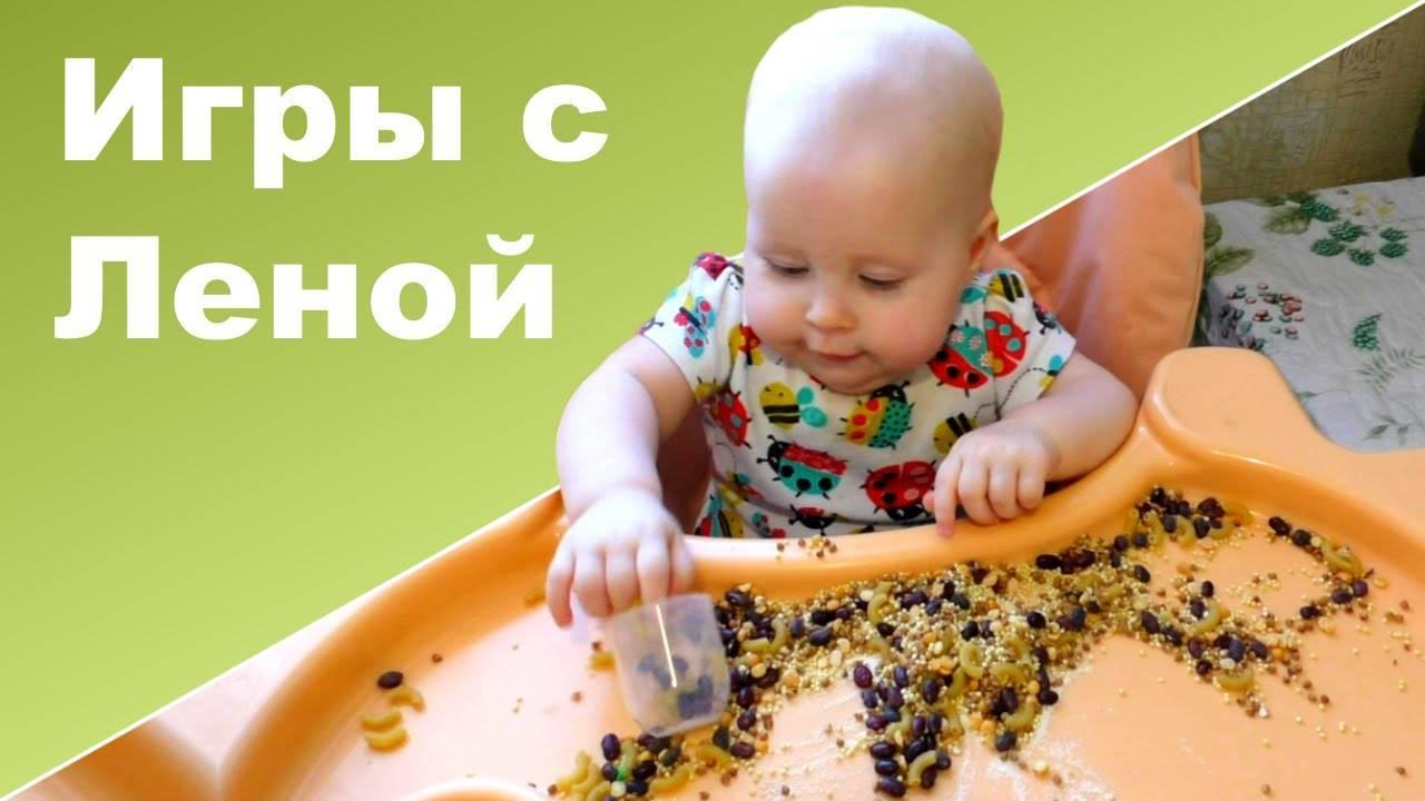 Развивающие игры и занятия для детей 1,5 года - 1 год 9 мес (подробный план - конспект) | жили-были