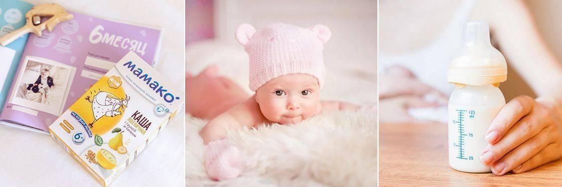 Срыгивание у новорожденных и грудничков: основные причины