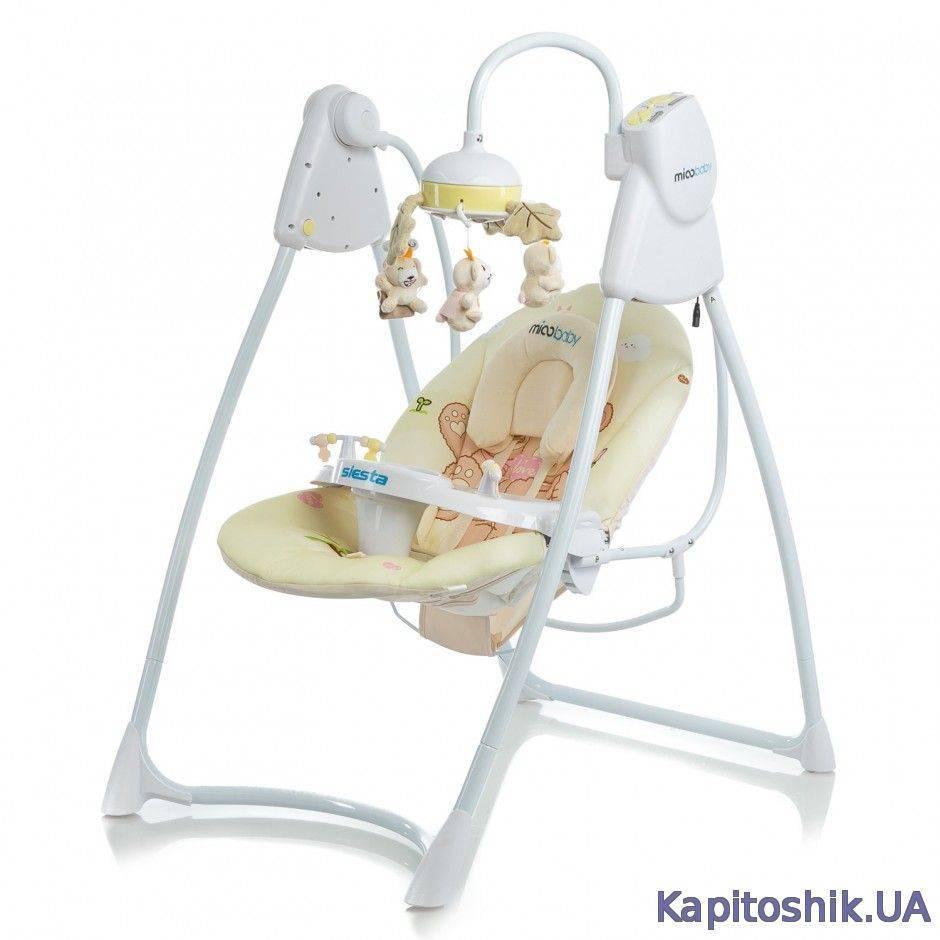 Кресло-качалка (шезлонг) - нужная штука? - купить детский шезлонг качалку - запись пользователя елена (umpalumpa) в сообществе образ жизни беременной в категории опыт *бывалых* мам - babyblog.ru