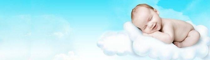 Фазы сна у грудничков по месяцам — возможные циклы