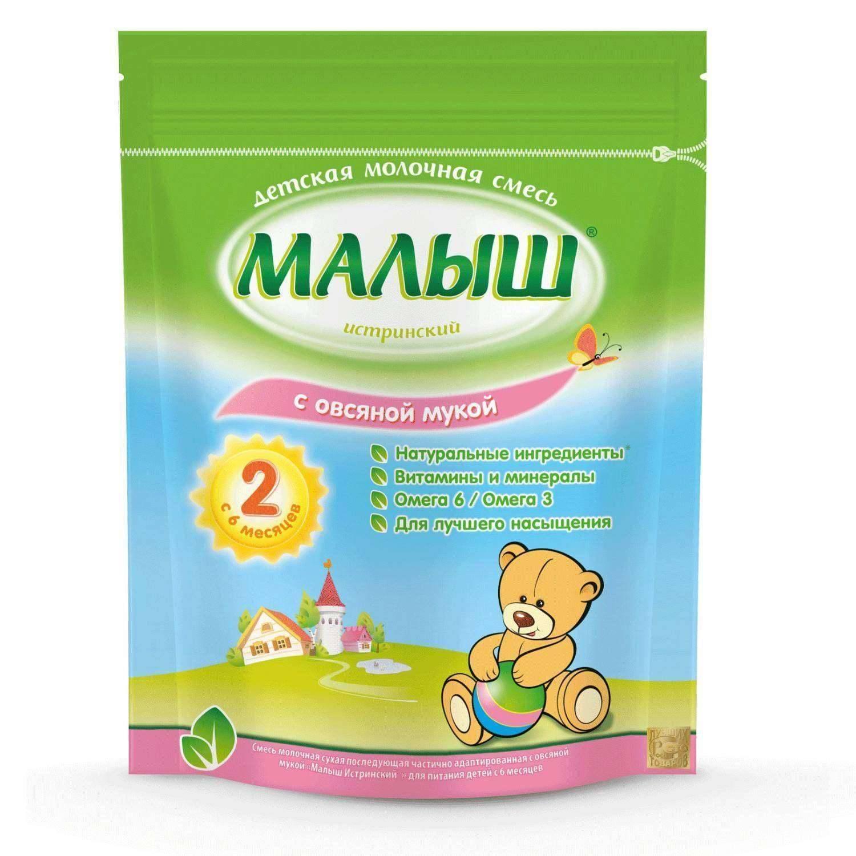 Смесь малыш истринский - запись пользователя анюта (id779350) в сообществе здоровье новорожденных в категории разное - babyblog.ru