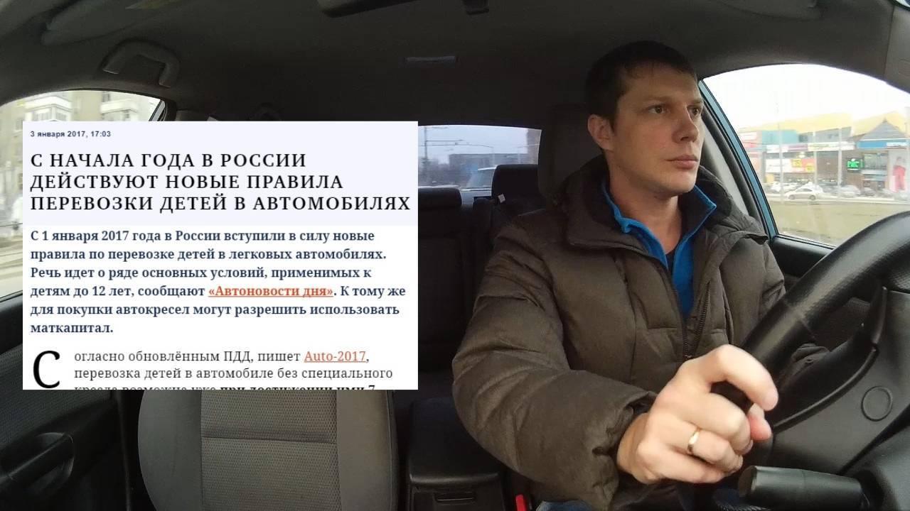 Kak-vozit-rebenka-v-mashine - запись пользователя джоанна (karina9) в сообществе образ жизни беременной в категории заморочки - babyblog.ru