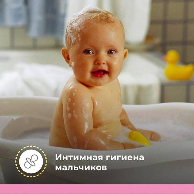 Нужно отодвигать крайнюю плоть от головки! читать всем! - крайняя плоть - запись пользователя лика (anlika8) в сообществе здоровье новорожденных в категории заболевания мочеполовой сферы - babyblog.ru