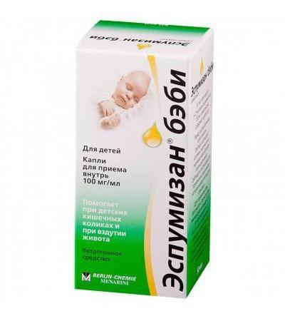 Как помочь малышу при проблемах с животиком? при вздутии живота у ребенка