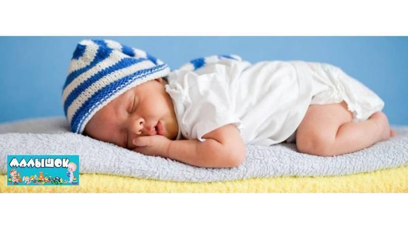 Продолжительность сна годовалого ребёнка