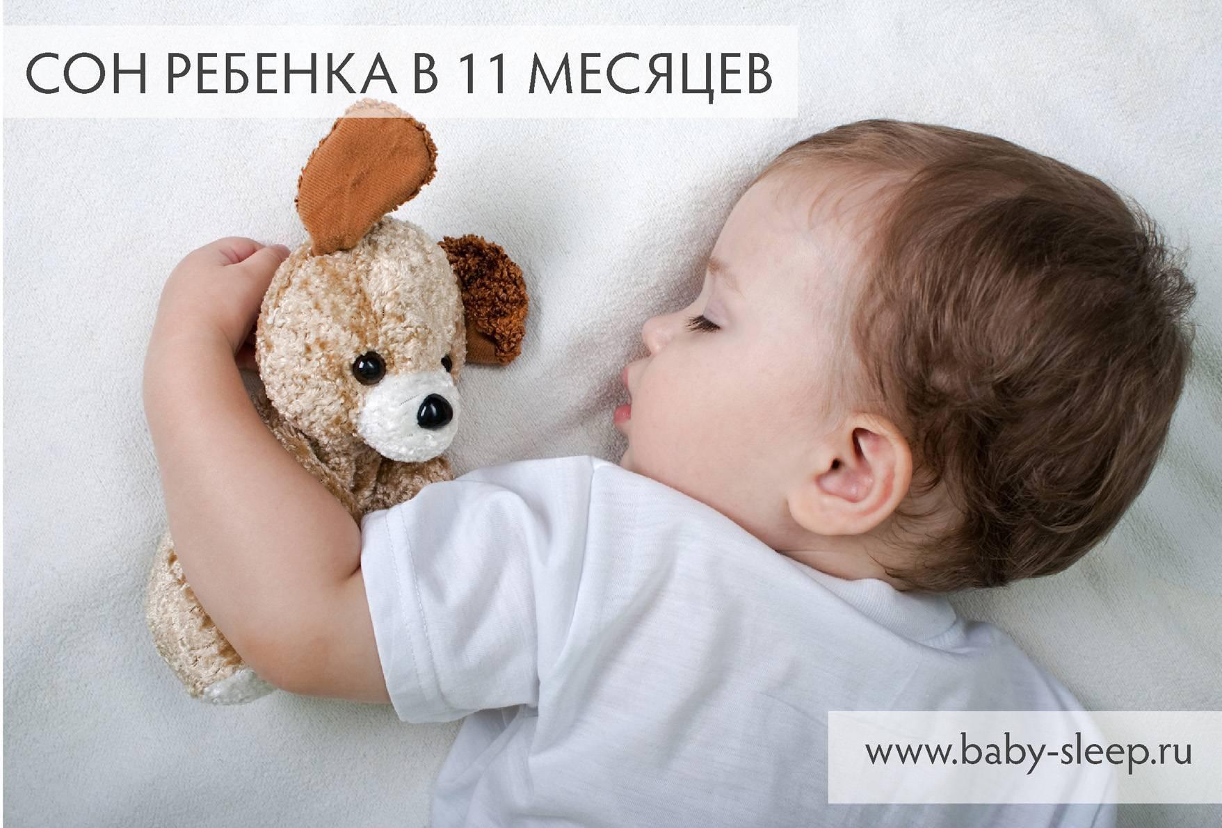 Помехи для нормального дневного сна у детей в возрасте двух месяцев